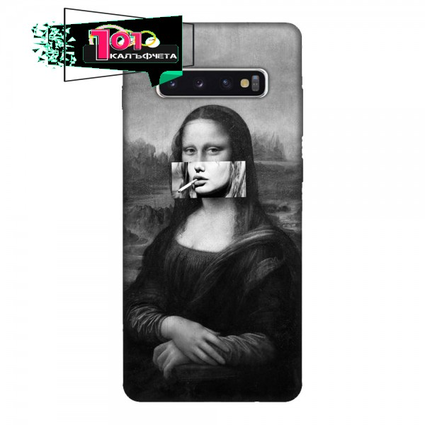 Калъфче за Samsung 70  Мона Лиза