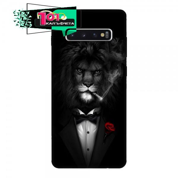 Калъфче за Samsung 76  лъв костюмар