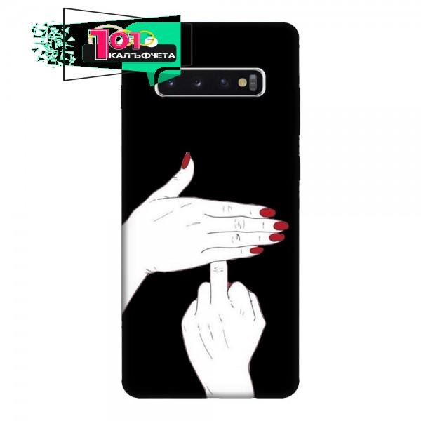 Калъфче за Samsung 93 закрит среден пръст