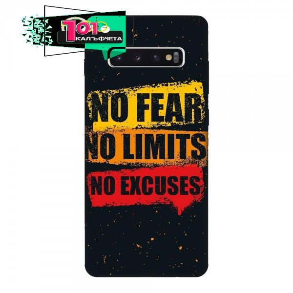 Кейс за Samsung 480 No Fear