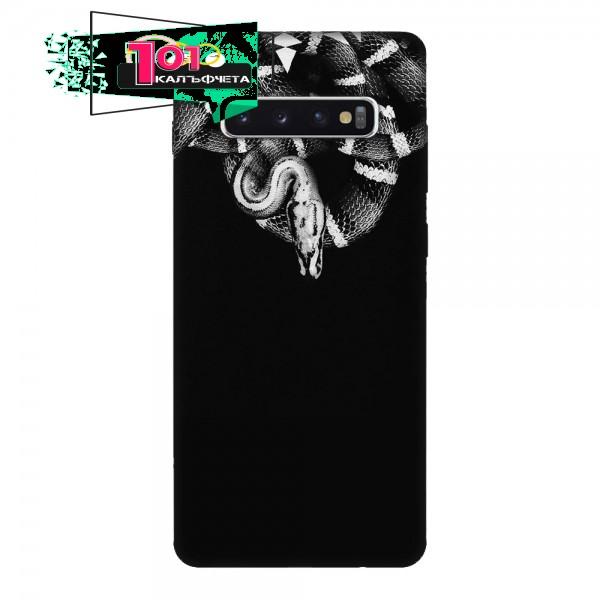Кейс за Samsung 499 змия