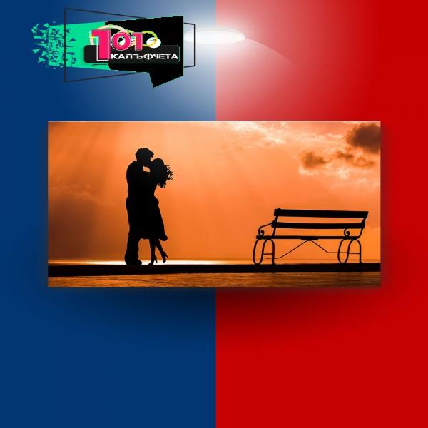 Картина-канава Влюбена двойка
