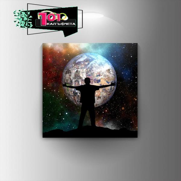 Картина-канава Земна прегръдка